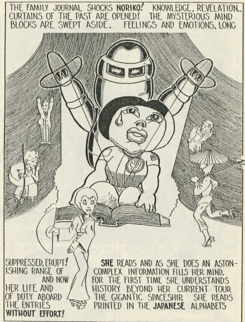 """A page from The Love Rangers, vol. 1, no. 3, """"Behold...A Robot!"""""""
